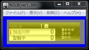 AG-デスクトップレコーダー領域指定