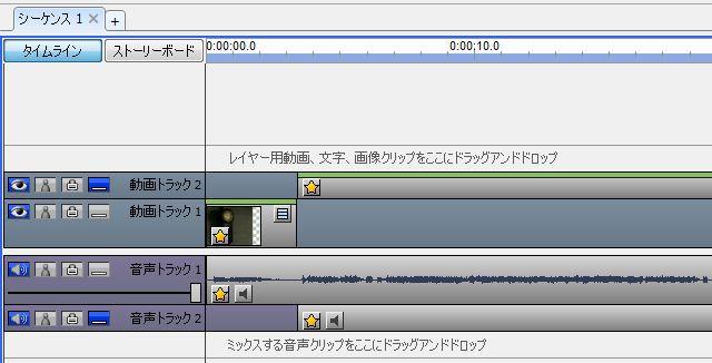 video13pad