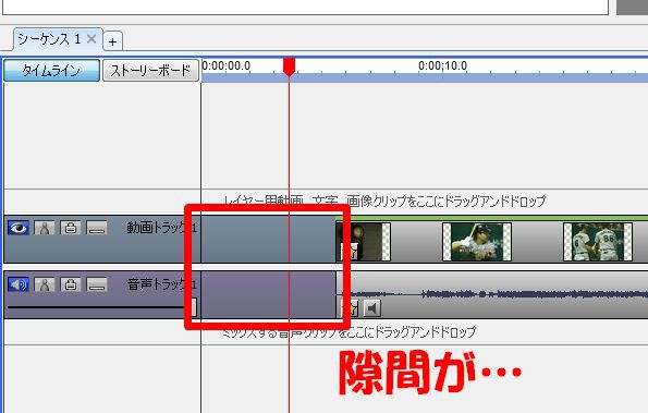 videopad10
