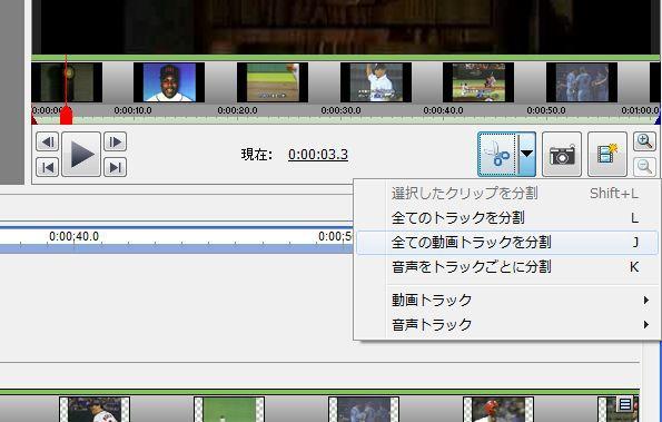 videopad12