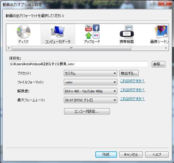 videopad16