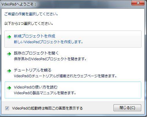 videopad3