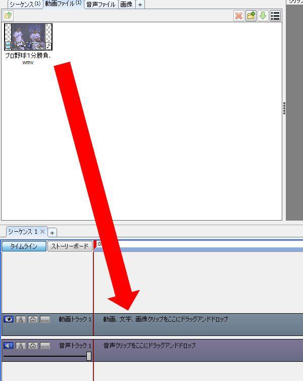 videopad6