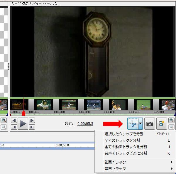 videopad8