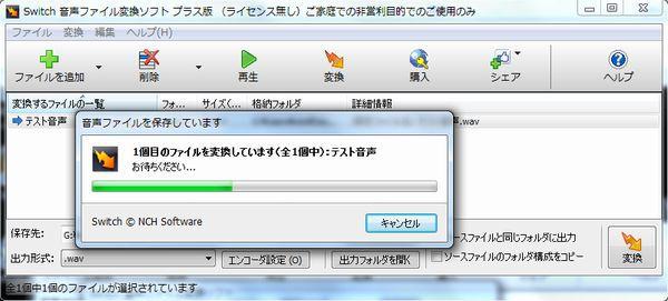 switch7