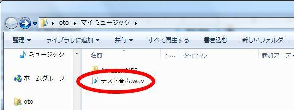switch9