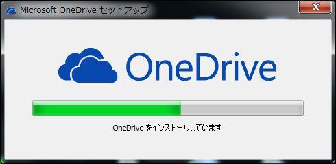 OneDrive5