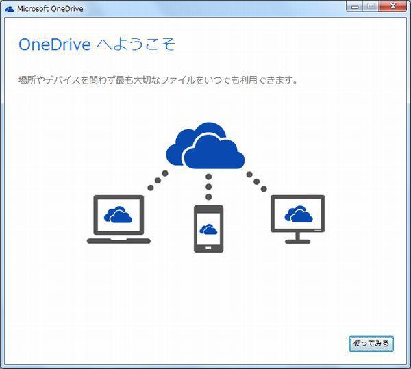 OneDrive6