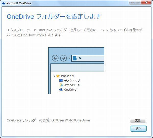 OneDrive7