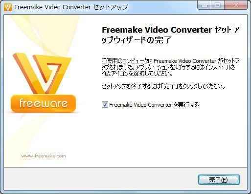 freemakevideoconverter10
