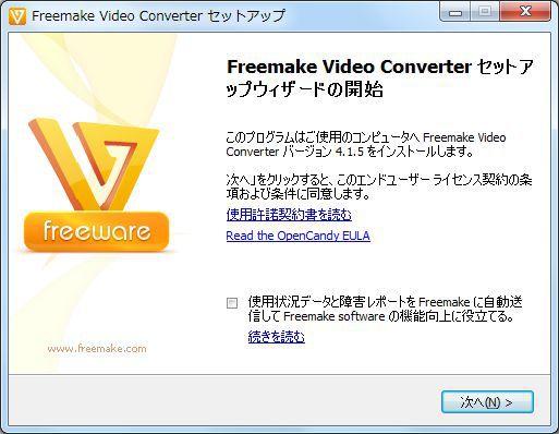 freemakevideoconverter2