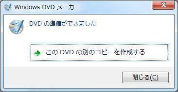 windowsdvd10