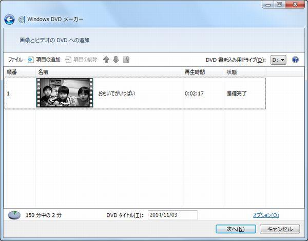windowsdvd2
