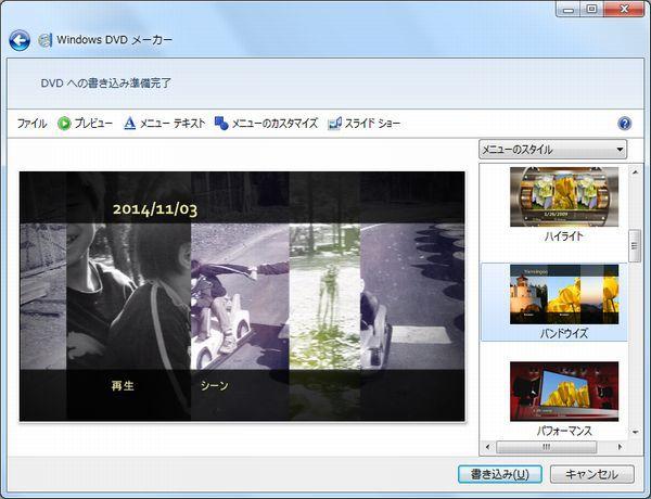 windowsdvd4
