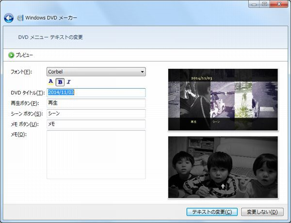 windowsdvd5