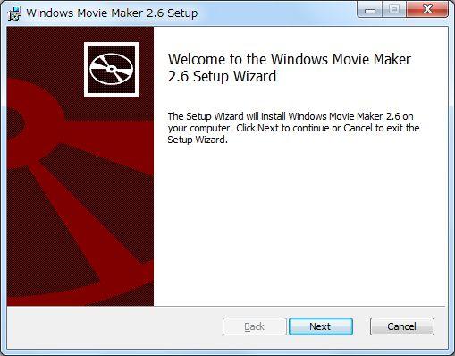旧ムービーメーカーファイルsetup