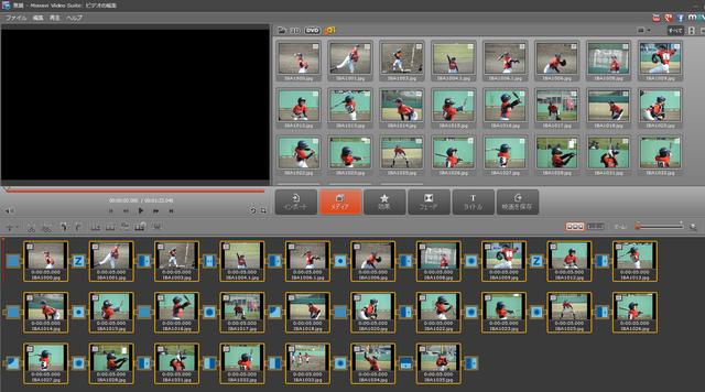 Movavi Video Editorランダムトランジション完了