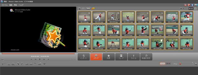 Movavi Video Editorメディアの追加完了png