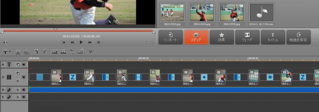 Movavi Video Editor音楽挿入完了