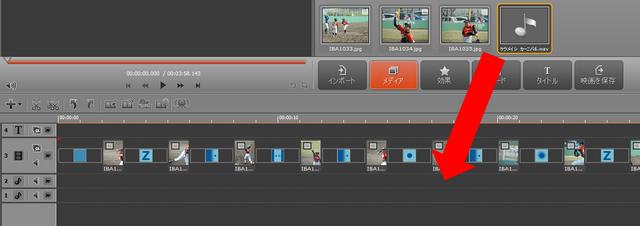 Movavi Video Editor音楽挿入