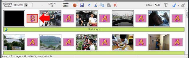 Bolide Slideshow Creatoトランジション選択