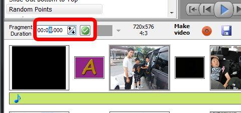 Bolide Slideshow Creato写真時間変更