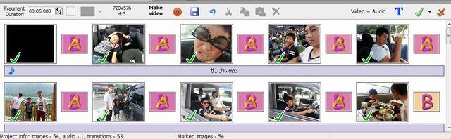 Bolide Slideshow Creatorタイムライン全チェック