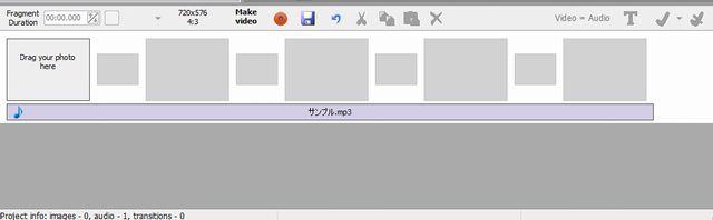 Bolide Slideshow Creatorタイムライン全削除