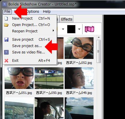 Bolide Slideshow Creatorプロジェクトファイル保存