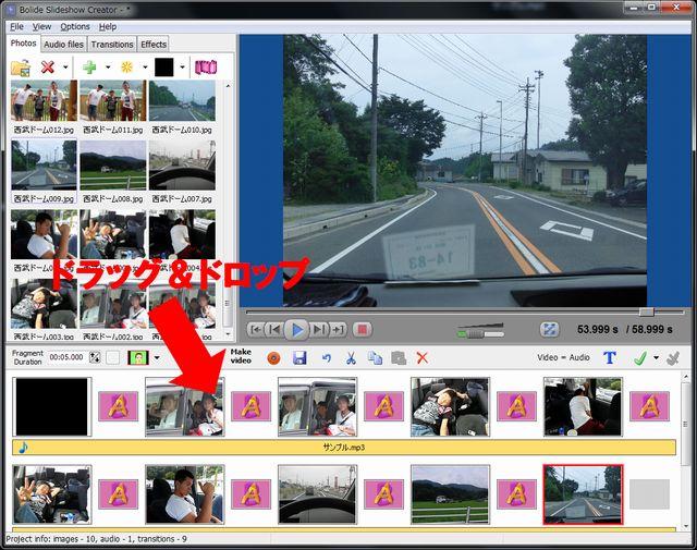 Bolide Slideshow Creator写真をタイムラインに