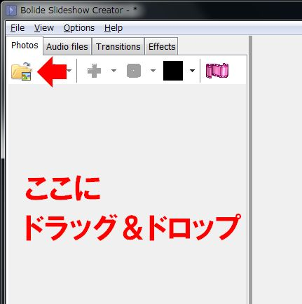 Bolide Slideshow Creatorファイル読み込み
