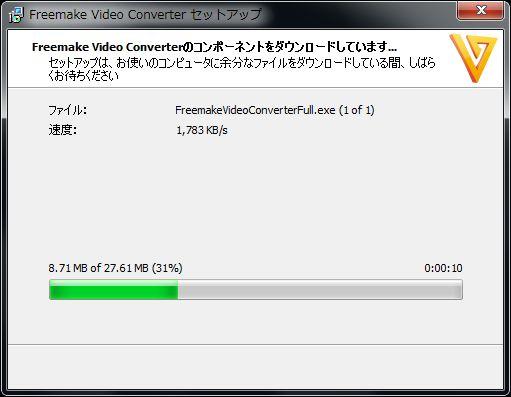 Freemake Video Converterコンポーネントダウンロード