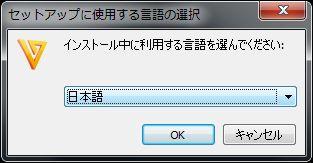 Freemake Video Converter日本語jpg