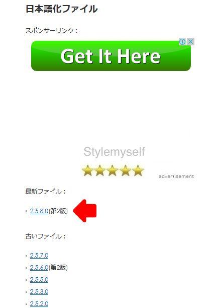 ImgBurn日本語化ファイル