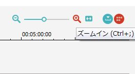 Filmora高度編集モードズーム
