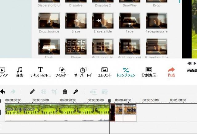 Filmora高度編集トランジション挿入完了