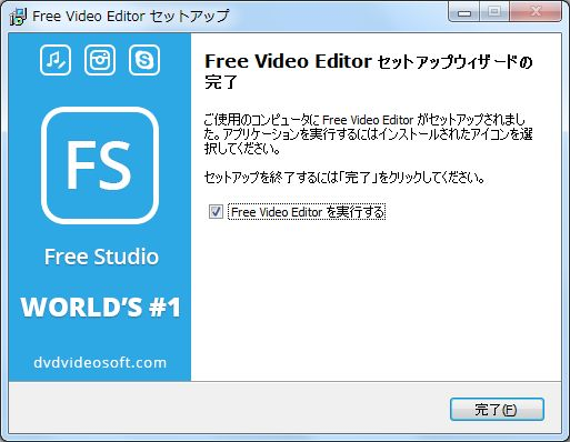 Free Video Editoインストール完了