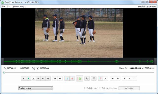 Free Video Editorファイル読み込み完了