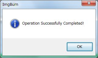 DVD焼き増しImgburnイメージファイル変換完了