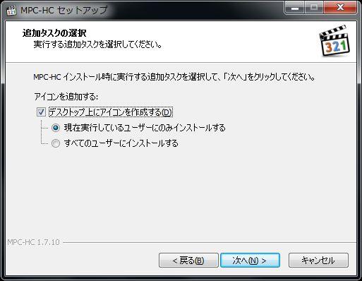MPC-HCインストールセットアップアイコン