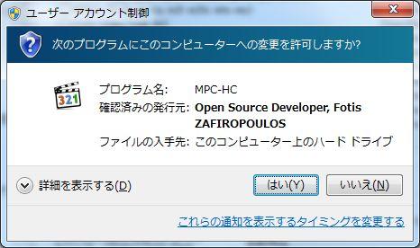 MPC-HC管理者