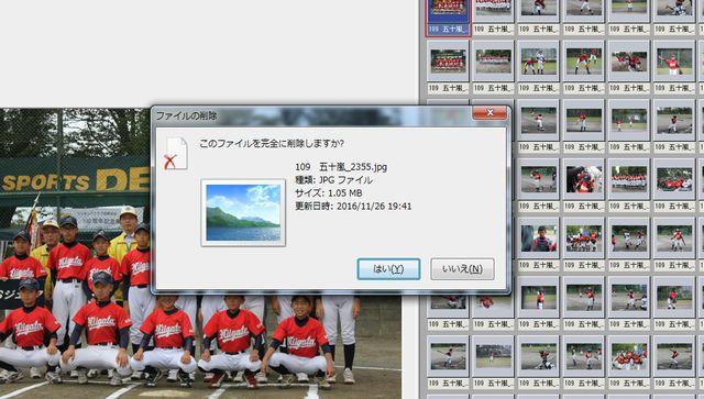 photowingpro%e9%81%b8%e6%8a%9e%e5%89%8a%e9%99%a4