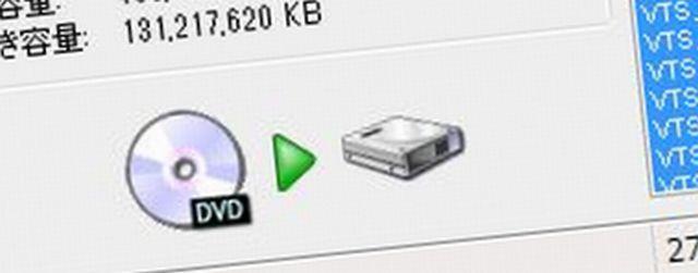 DVD Decrypterアイキャッチ
