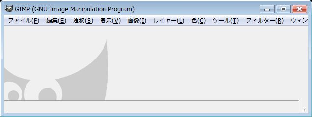 GIMP日本語化完了