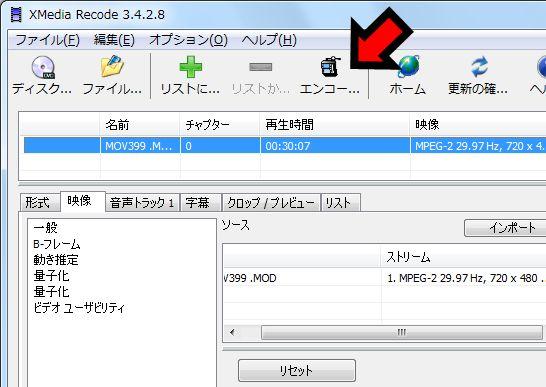 MODファイル変換エンコード
