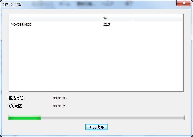 MODファイル変換エンコード開始