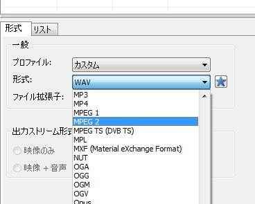 MODファイル変換MPEG2選択