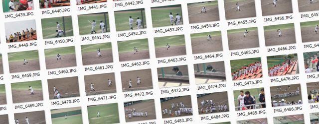 digitalcamera-pc-lineアイキャッチ
