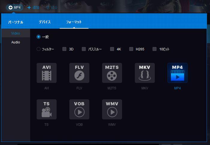 DVDFab dvdリッピング形式選択画面