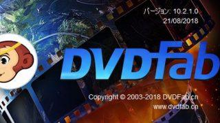 dvdfab10アイキャッチ